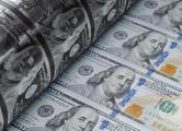 U.S. dollars printing